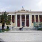 Εκπαιδευτικά προγράμματα Φιλοσοφίας από το Πανεπιστήμιο Αθηνών