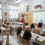 Πρόσκληση εκδήλωσης ενδιαφέροντος για εκπαιδευτικούς στα Π.Π.Σ.