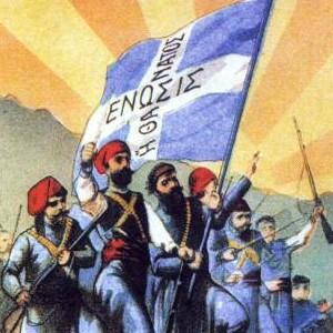 Έκθεση και Εκδήλωση για τα 100 χρόνια από την Ένωση της Κρήτης με την Ελλάδα