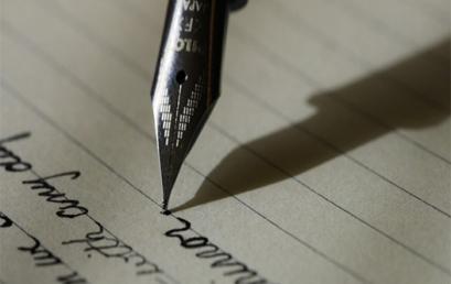 Σ.Φ. Ν.Χανίων: Προκήρυξη 36ου Παγκρήτιου Λογοτεχνικού Διαγωνισμού
