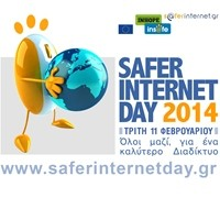 asfales internet day