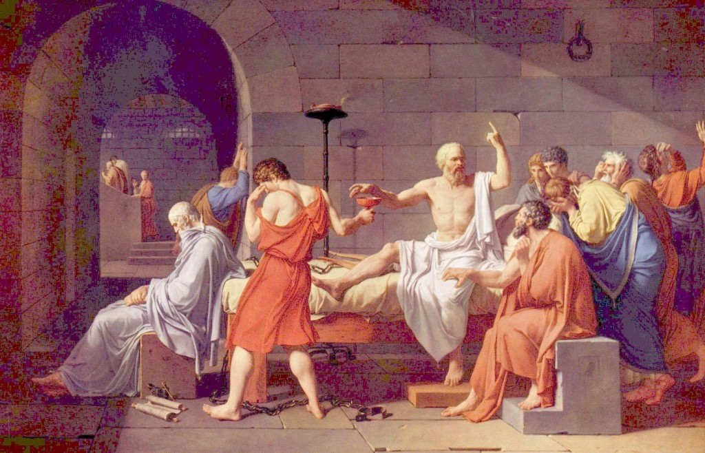 """Ε. Κακλαμάνου, """"Ο Σωκράτης και η αναζήτηση των ορισμών"""" (διάλεξη στο πλαίσιο της ΕΛΛ421)"""