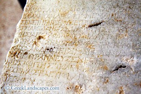 Ζητήματα αρχαίου θεάτρου σε μορφή ερωταποκρίσεων: (1) Πηγές πληροφοριών για τη μελέτη του αρχαίου δράματος