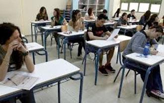 Αξιολόγηση μαθητών  Γενικού Λυκείου