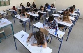 Ανακοίνωση κατανομής των θέσεων εισακτέων στην Τριτοβάθμια εκπαίδευση για υποψηφίους παλαιού και νέου συστήματος Πανελλαδικών Εξετάσεων
