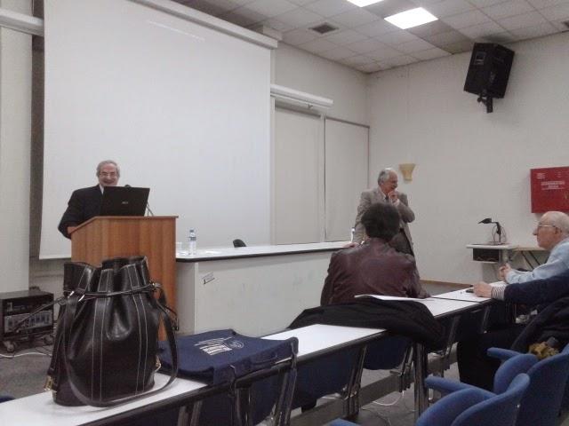 Παρουσιάστηκε το Χρηστικό Λεξικό της Νεοελληνικής Γλώσσας – Ακαδημία Αθηνών