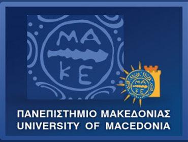 Ανακοίνωση της Πρυτανείας του Πανεπιστημίου Μακεδονίας σχετικά με τη δήλωση του Π.Καμμένου