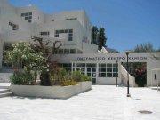 Η ιστορία της Μέσης Εκπαίδευσης στην Κρήτη