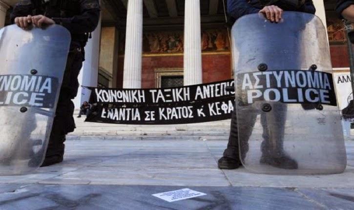 Σύλλογος ΣΜΕΔ:Για τα γεγονότα στην Πρυτανεία του Πανεπιστημίου Αθηνών (17/4/2015)