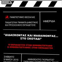 20150505_dark_Afissa