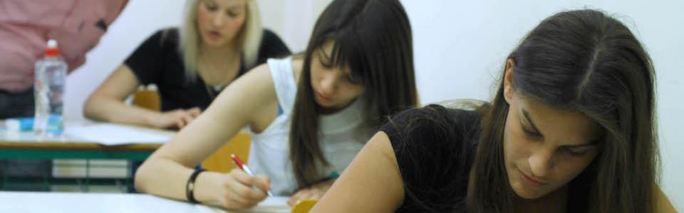 Θέματα Εξετάσεων 2000-2020