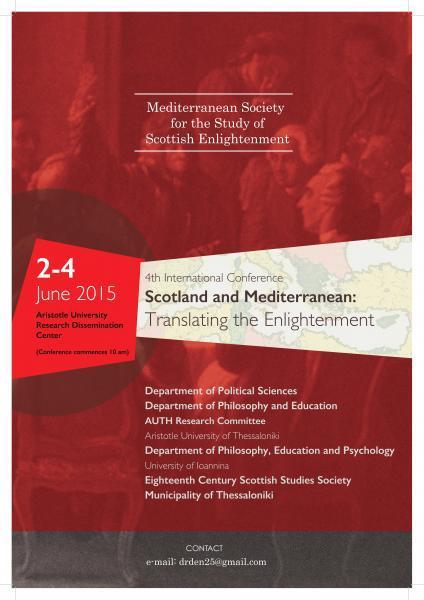 Η Σκωτία και η Μεσόγειος: μεταφράζοντας τον Διαφωτισμό