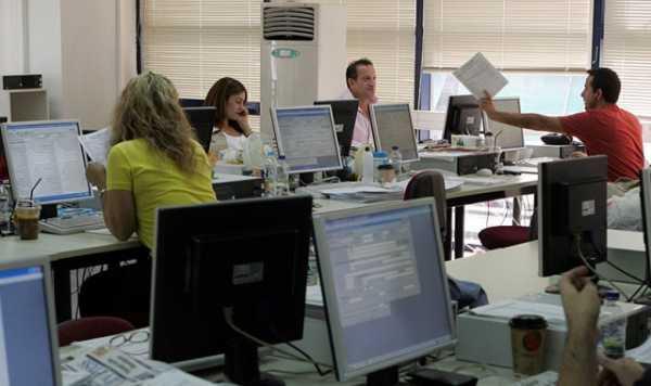 Nέες ειδικότητες στο 2ο ΙΕΚ Ηρακλείου