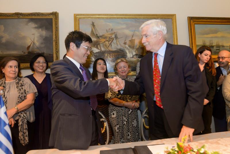 «Έδρα Μαριλένας Λασκαρίδη – Κλασικών και Νεοελληνικών Σπουδών» στο Πανεπιστήμιο Tsinghua