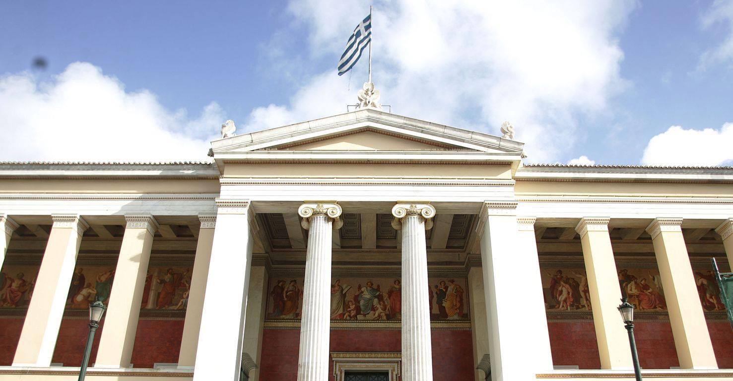 ΔΙΑΔΡΟΜΕΣ στην Ιστορία, την Αρχαιολογία και την Ιστορία της Τέχνης