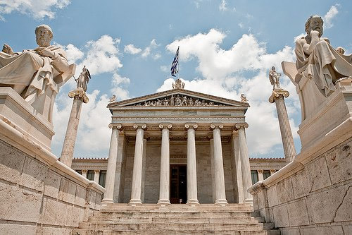 """Προκήρυξη για την πλήρωση μιας (1) έδρας τακτικού μέλους της Ακαδημίας με τίτλο """"Ιστορία του Ελληνικού Κράτους"""""""