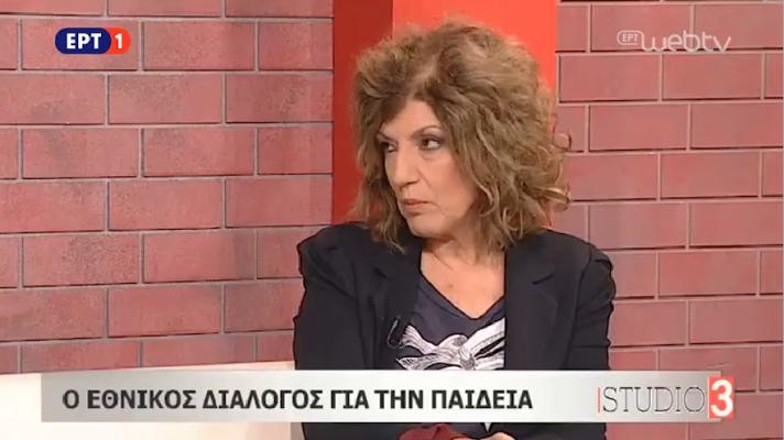 Η Αναπληρώτρια υπουργός Σία Αναγνωστοπούλου στην ΕΡΤ-1