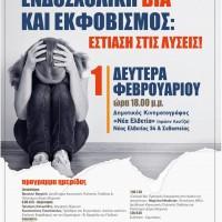 4975_bullying-poster