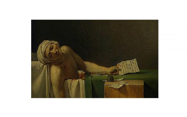 7ο Πανελλήνιο Συνέδριο Φιλοσοφίας με τίτλο: «Τέχνη και Πολιτική»