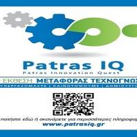 05-02-16_patras