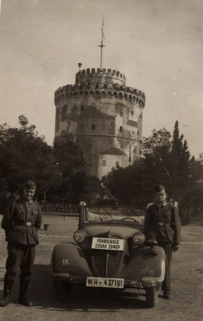 """""""Στο περιθώριο του πολέμου: Η Θεσσαλονίκη της Κατοχής (1941-1944) μέσα από τη φωτογραφική συλλογή Βύρωνα Μήτου"""""""