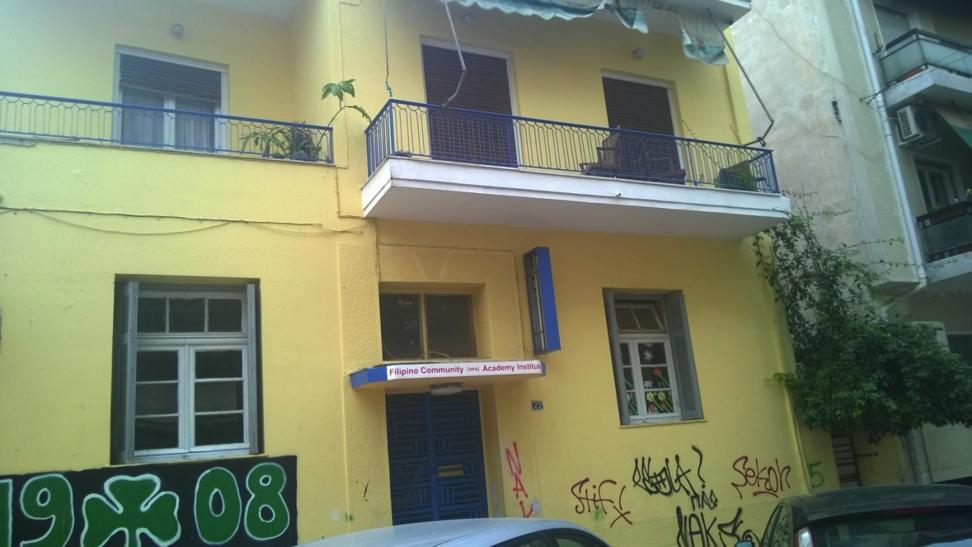 4 ξένα ιδιωτικά σχολεία-φαντάσματα στο κέντρο της Αθήνας