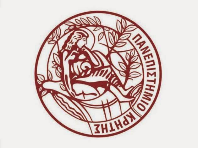 Kατατακτήριες εξετάσεις εισαγωγής στο τμήμα Ιστορίας και Αρχαιολογίας του Πανεπιστήμιου Κρήτης