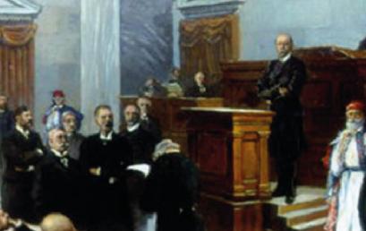 Ιστορία προσανατολισμού: Ερωτήσεις από Θέματα Πανελληνίων (2000-2015) – 2ο κεφάλαιο