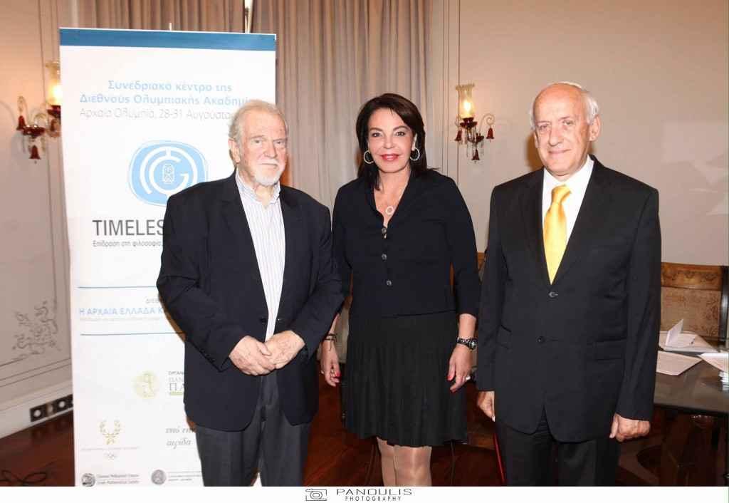 Ίδρυση Διεθνούς Κέντρου Επιστημών και Ελληνικών αξιών
