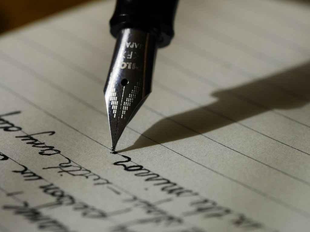 6ος Πανελλήνιος Λογοτεχνικός Διαγωνισμός Πρωτόλειου Διηγήματος στη μνήμη της Καίτης Λασκαρίδη για το σχολικό έτος 2017- 2018