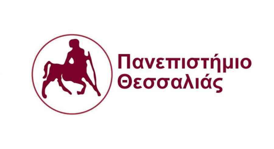 Ενίσχυση των διεθνών συνεργασιών του Πανεπιστημίου Θεσσαλίας