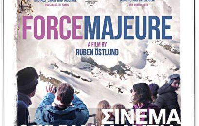 Σινεμά & Ψυχανάλυση:Force Majeure