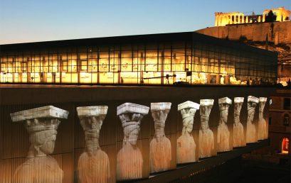 Μουσείο Ακρόπολης: Εκπαιδευτικό πρόγραμμα για παιδιά 4-6 και 7-12 ετών
