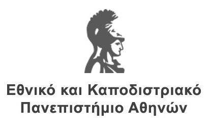 Πρόγραμμα Ειδικής Αγωγής από Εθνικό και Καποδιστριακό Πανεπιστήμιο Αθηνών
