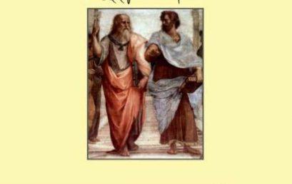 Πανελλήνιες 2017 Τα SOS στα Αρχαία
