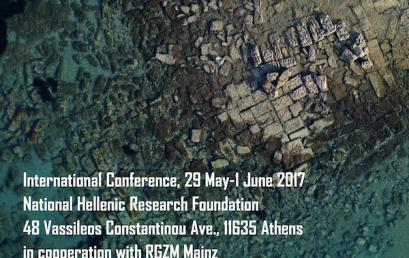 Επιστημονικό Συνέδριο: Seasides of Byzantium. Harbours and anchorages of a Mediterranean Empire (29-31/5/17)
