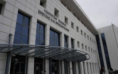 Οι δράσεις και μεταρρυθμίσεις του Υπουργείου το διάστημα 2015 -2019