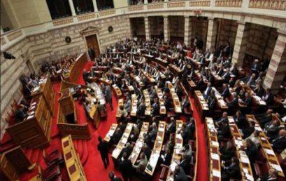 Συναίνεση με την κομματοκρατία δεν υπάρχει:Ερώτηση προς τον Υπουργό Παιδείας από τον Γ.Μαυρωτά