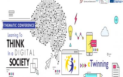 Στην Αθήνα το Πανευρωπαϊκό Συνέδριο του eTwinning