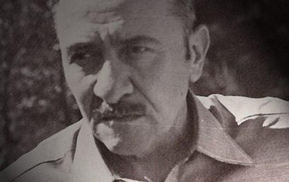 Eκδήλωση αφιερωμένη στη μνήμη και την ποίηση του Δημήτρη Παπαδίτσα