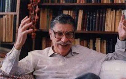 Ημερίδα: Μνημονεύοντας το έργο του Μανόλη Αναγνωστάκη (1925-2005)