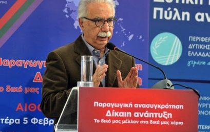 Ομιλία Γαβρόγλου στο 10ο Περιφερειακό Συνέδριο Πελοποννήσου