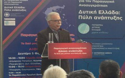 Γαβρόγλου: Σχετικά με την αναβάθμιση της τριτοβάθμιας εκπαίδευσης