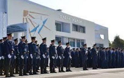 Αλλαγές στις Στρατιωτικές Σχολές