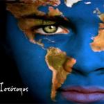 Εκπαίδευση Διαπολιτισμικών Μεσολαβητών για μια Πολυπολιτισμική Ευρώπη