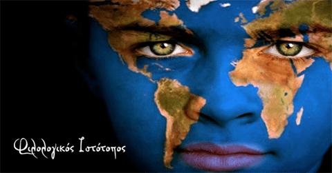 Μεταπτυχιακή Εξειδίκευση στη Διαπολιτισμική Εκπαίδευση και Υποστήριξη Προσφύγων & Μεταναστών