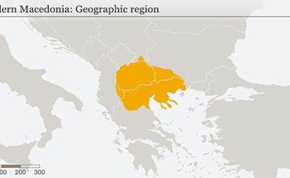 Οι Πρέσπες ενθαρρύνουν τον αναθεωρητικό οραματισμό των Σκοπιανών