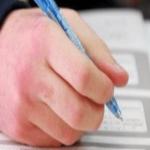 Πανελλαδικές 2021: Παράταση προθεσμίας υποβολής Αίτησης-Δήλωσης για συμμετοχή αποφοίτων στις Πανελλαδικές Εξετάσεις των ΓΕΛ ή ΕΠΑΛ
