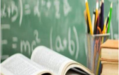 Σχετικά με την επαναλειτουργία των σχολείων και τη διεξαγωγή των εξετάσεων εξαμήνου στα Πανεπιστημιακά Ιδρύματα