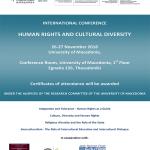 «Ανθρώπινα Δικαιώματα και Πολιτισμική Πολυμορφία» | Διεθνές Συνέδριο
